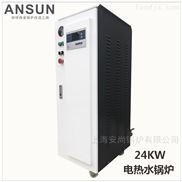 常压立式24KW全自动低氮环保节能电热水锅炉