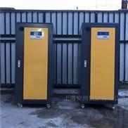 锅炉厂直供50KW电热锅炉 热水锅炉 电采暖炉