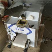 饺子皮机代理