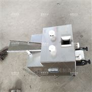 饺子皮机 家用 小型 全自动