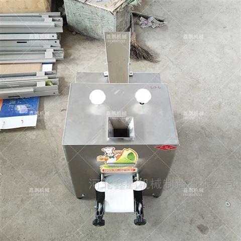 饺子皮机单排和双排区别