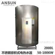 NP2000-60-容积式热水器电热水锅炉