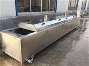 SZ1000-湖北藕带全自动清洗 漂烫 杀菌 加工设备