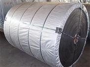 煤矿PVG1400S阻燃输送带
