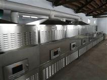 五谷杂粮微波低温烘焙设备优势