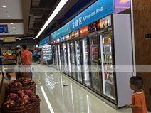 重庆哪里能买到价格合理商用冷藏柜