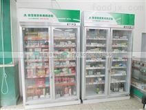 福建gsp药品专用陈列柜选哪家品牌的