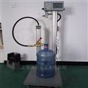 TCS-QC-GZC120kg液化气电子秤,加气站灌装电子磅秤