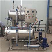 全自动双层水浴杀菌锅 700小型灭菌锅制造商
