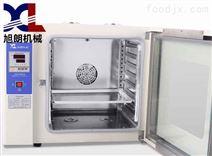 通用型多功能烤箱