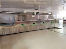環保經濟型玻璃纖維微波烘干機生產廠家
