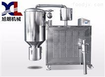 电动真空上料机粉粒料自动装料机
