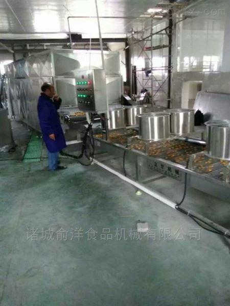 俞洋大型辣椒烘干设备 连续多层带式烘干机