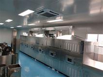 薏米微波烘焙机 五谷杂粮烘焙设备