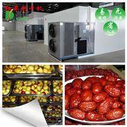 陕北红枣烘干机红枣干燥设备西安圣达厂家