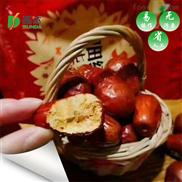 SD-RB7P-哪里有卖红枣烘干设备西安圣达厂家包安装