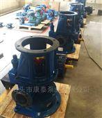 立式圆弧齿轮泵 齿轮箱滑油备用泵 润滑油泵