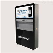 汉南商务智能直饮机ES-74M校园节能饮水机不锈钢商用开水器