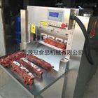 厂家直销连续自动剁鸡切块  剁排骨切块机