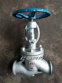J61H焊接铸钢截止阀