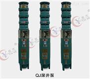 不銹鋼高揚程潛水泵 井用抽水大流量深井泵