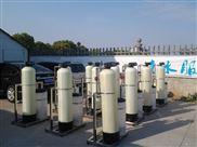 全自动软化水装置设备