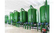 食品行业用全自动软化水处理设备