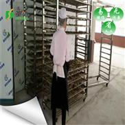 蔬菜烘干机价位空气能烘干设备厂家