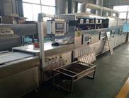 新型调味品微波干燥设备