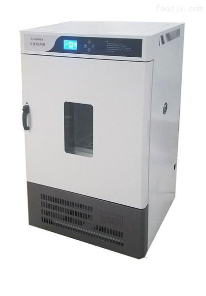 多功能全自动生化培养箱设备