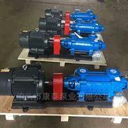 高扬程卧式多级离心泵 工业用离心给水泵