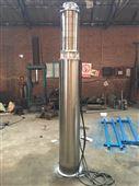 深井泵大功率高扬程雨辰泵业