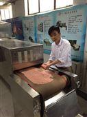 濟南微波全自動化貓砂烘干設備公司