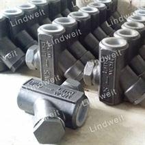 林德偉特不銹鋼疏水器-熱動力式
