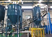 豆粉無塵管鏈輸送機,食品輸送設備廠家
