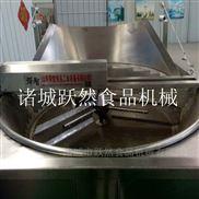 电加热油炸机全自动油炸锅自动出料油炸设备