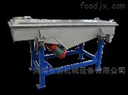 供应不锈钢直线振动筛 食品级直线筛