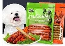 加工宠物狗食用肉肠 机械