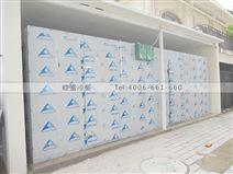 重庆冷库设计安装大概每平方米多少钱