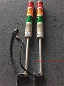 上海保衡TC-150公斤能控制电路预警电子秤