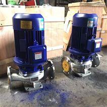 管道式鍋爐給水泵