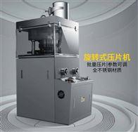ZP15不锈钢洗衣粉压片机妙用攻略