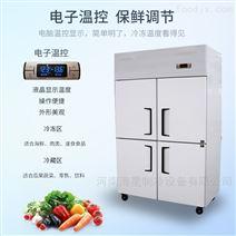 哪里有卖不锈钢厨房冰箱四六门保鲜柜冷冻柜
