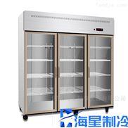 透明保鮮柜-鄭州哪里有賣立式冷藏展示柜展示冷柜的
