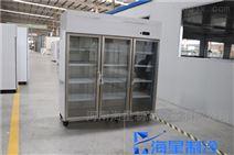 新乡鹤壁透明玻璃门保鲜柜 立式冷藏展示柜