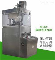 ZP1515冲不锈钢茶叶粉压片机价格
