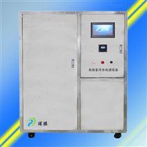 上海实验室污水处理设备-轩科小型