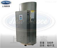 NP500-48家用供暖全自动48KW采暖电锅炉电热水炉