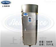 NP500-75凉皮豆腐食品75千瓦小型热水锅炉