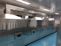 杂粮豇豆烘干烘烤机 五谷杂粮微波烘烤设备